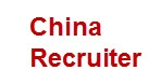 www.chinarecruiter.net